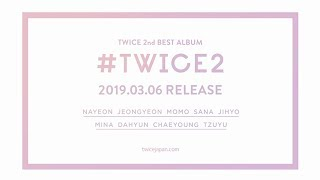 TWICE 2nd BEST ALBUM『#TWICE2』 2019.03.06(wed) Release! 【いい音楽で一度、素晴らしいパフォーマンスで二度魅了させる】と言う意味を持つ、Asia No.1最強...