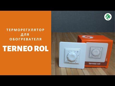 Как подключить терморегулятор Terneo Rol к обогревателю видео