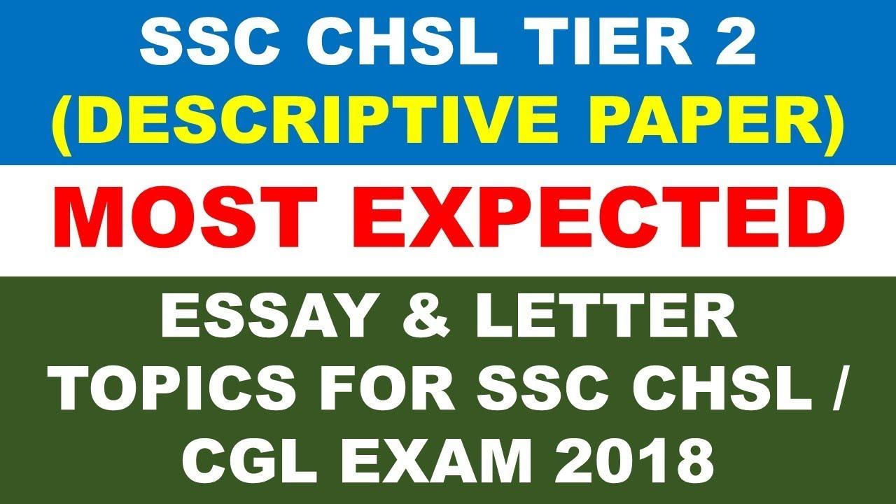 essay topics for bank exams 2019