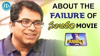 Dasaradh About the Failure Of Sambaram Movie - Frankly With TNR || Talking Movies with iDream
