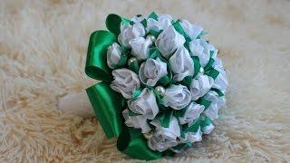 Букет Невесты Дублер/ Wedding bouquet.
