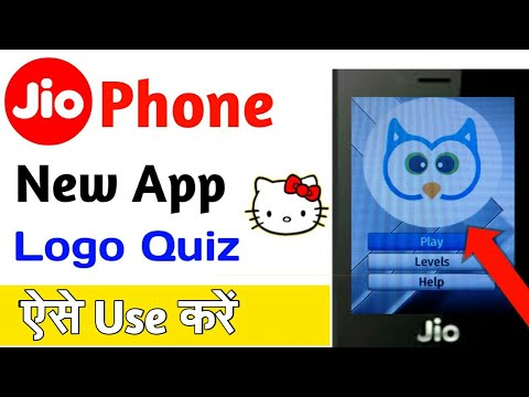 Jio Phone Me Logo Quiz App Kaise Use Kare How To Use Logo Quiz