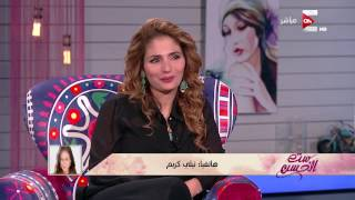 مفاجأة نيللى كريم لـ ست الحسن في رمضان 2017
