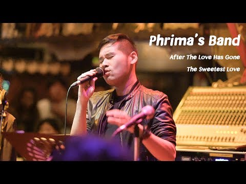 "After The Love Has Gone - The Sweetest Love  ""Gong &Phrima's BAND"""