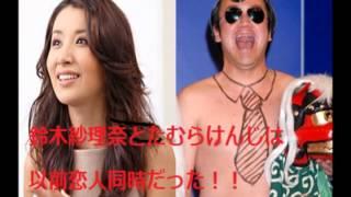 タレントの鈴木紗理奈(36)とピン芸人のたむらけんじ(40)が20年前に...