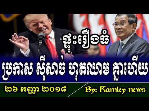 Radio Free Asia RFA Khmer Archive   Khmer Live TV and Radio