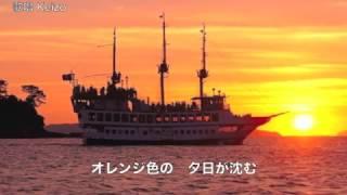 2016 年11月30日発売! 平浩二さんの「愛・佐世保ニューバージョン」を...