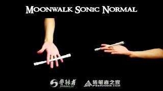 Video 【Penspinning Tutorial】37.Moonwalk Sonic Normal download MP3, 3GP, MP4, WEBM, AVI, FLV Mei 2018
