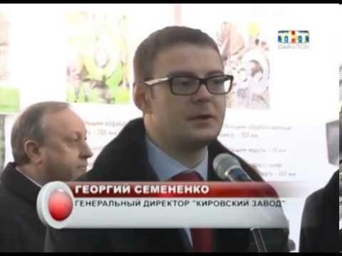 Губернатор Саратова на Заводе тяжелых зуборезных станков
