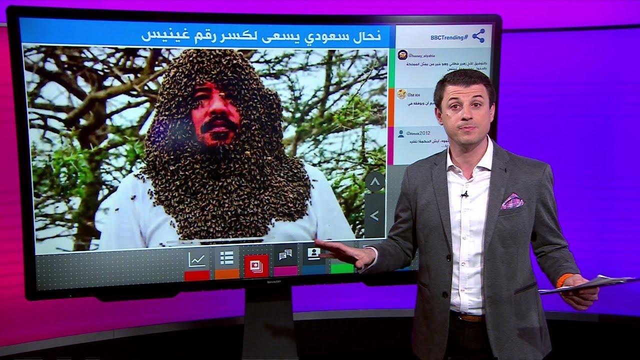 نحال سعودي يحاول دخول موسوعة غينيس للأرقام القياسية، فهل نجح؟