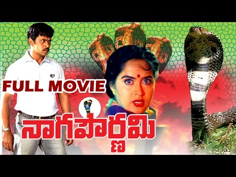 Naga Pournami Telugu Full Movie - Arjun, Radha - V9videos