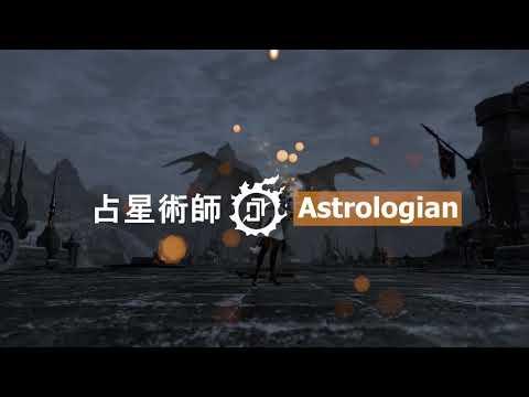 占星術 師 5.2 ff14