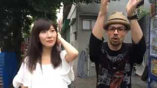 石田晴香が出演する『ダンガンロンパTHE STAGE』 10/29~11/3 @日本青年...