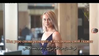 Artik & Asti feat.Артем качер-Грустный дэнс    اجمل اغنيه روسيه مترجمه للعربيه