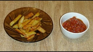 Картофель фри на масле Гхи. (вариант №2).