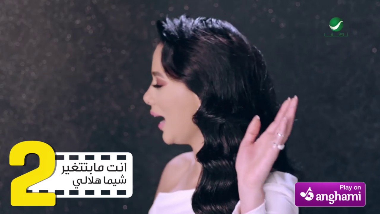 Best arabic music videos