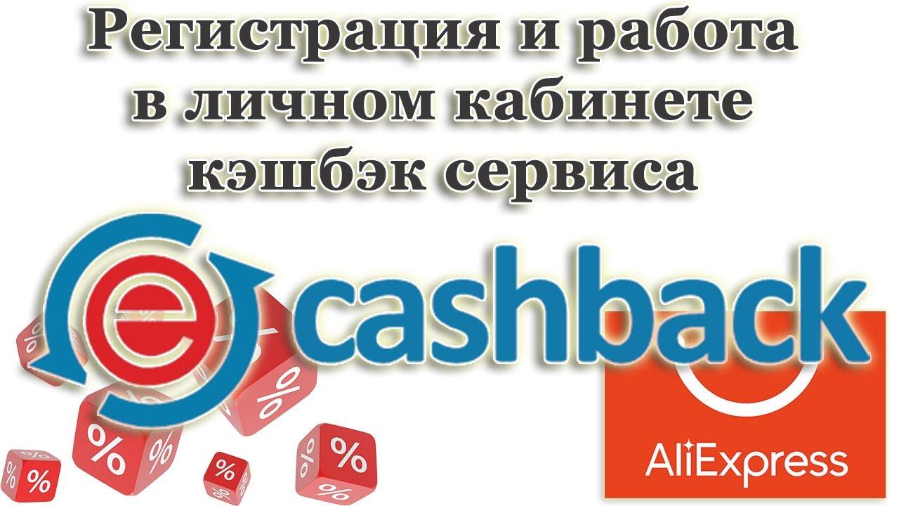 Организация кредитного обслуживания коммерческих банков