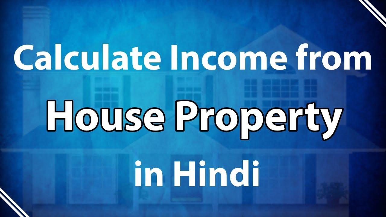 Income from House Property in Hindi - Calculation Method Hindi Lecture
