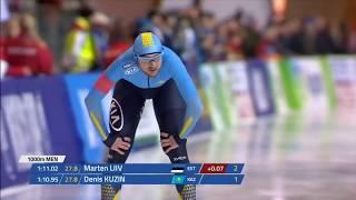 Денис Кузин  1000 метров  Кубок мира в Эрфурте