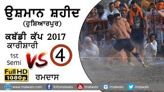 USMAN SHAHID (Hoshiarpur) | KABADDI TOURNAMENT -2017 | FULL HD | RAMDAS CLUB vs KAHRI SARI |Part 4th
