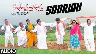Sooridu Full Song   Soda Goli Soda   Maanas,Karunya,Mahima,Brahmanandam   Telugu Songs 2017