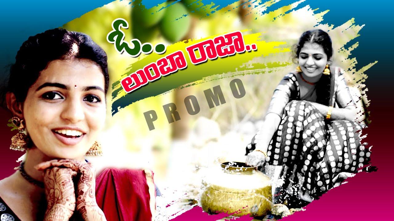 Download పాల బిందెలు చేతబట్టి   Naga Durga Latest Folk Song 2021  Saaranga Dhariya Komali  Promo  4Sight News