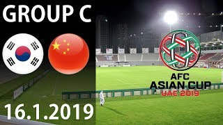 South Korea vs China - 2019 AFC Asian Cup - PES 2019
