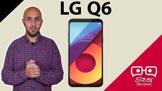أفخم شاشة لهاتف رخيص - LG Q6
