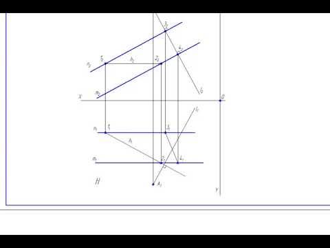 Начертательная геометрия, 1 курс. Построение точки В, симметричной точке А относительно плоскости.