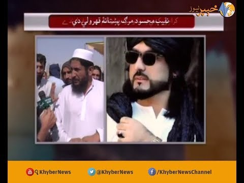 CAPITAL REPORT KARACHI | Episode 10 |  24 01 18