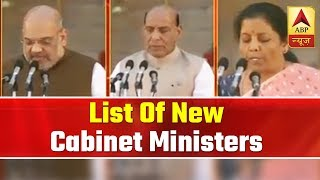 Detailed List Of Modi Government's New Cabinet Ministers | ABP News