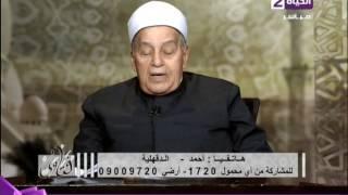 فيديو.. متصل لداعية إسلامية : عندي وسواس وعايز أشتم كل الناس