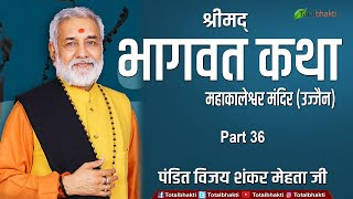 Vijay Shankar Mehta Ji Bhagwat Katha Day 7 Part 2 in Shri Mahakaleshwar Mandir Ujjain