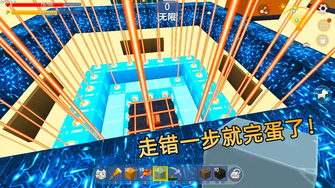 迷你世界:100空島!神器由64個巨人核心保護,走錯一步會被燒融 - YouTube