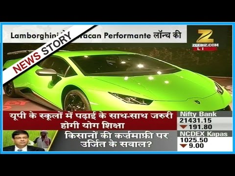 Lamborghini launched new car 'Huracan Performante' in Delhi