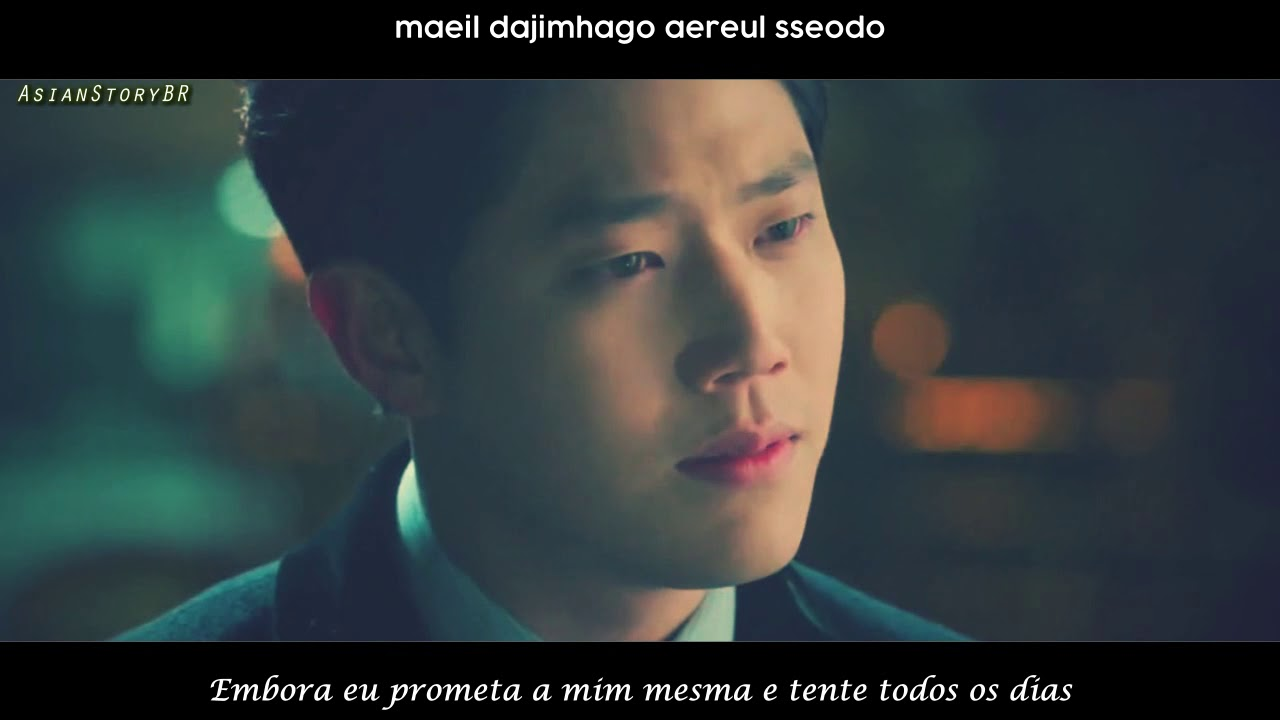 lucia-this-much-legendado-asianstorybr-3