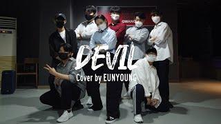 [부산광복댄스학원] KPOP COVER DANCE 케이팝 커버댄스   슈퍼주니어 - DEVIL
