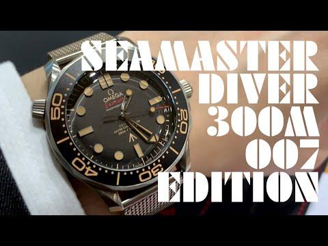 シーマスター ダイバー 300m 007 エディション
