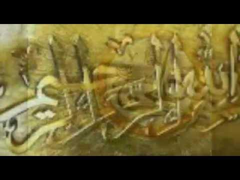 Syi'ir dan Doa Untuk Menolak Bala dan Wabah Penyakit , Tembang Jawa