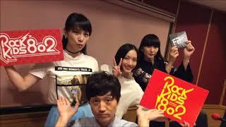 180814 Perfume FM802 ROCK KIDS 802-OCHIKEN Goes ON!!-