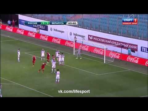 Россия - Белоруссия 4-2