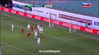 россия - Белоруссия 4:2 Товарищеский матч Все голы & Обзор матча 07.06.2015 полный матч смотреть