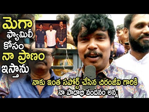 Sampoornesh Babu Kirrak Words About Megha Family | Chiranjeevi | Kobbarimatta | Cinema Culture