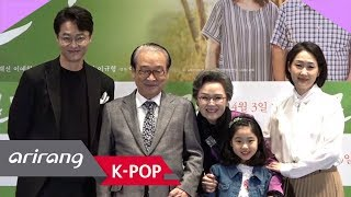 [Showbiz Korea] Suffering from Alzheimer! Romang(로망) makes you think about the true values of family