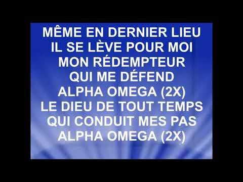 ALPHA OMEGA - Gael Music (Nadège Mbuma)