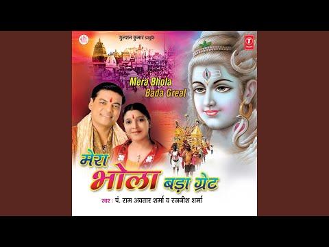 Ganga Nahavan Aai Soon