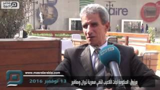 مصر العربية | مرزوق: الحكومة لجأت لألاعيب لتنفي مصرية تيران وصنافير