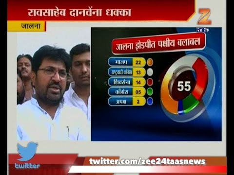 Jalna | Shivsena Khotkar On New Alliance Formed To Keep BJP Away Mp3