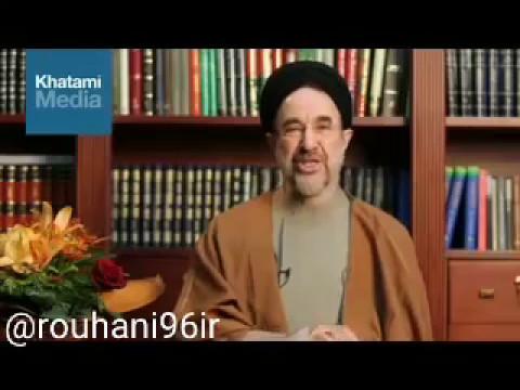 حمایت سید محمد خاتمی از حسن روحانی - انتخابات 1396 Khatami endorsed Rouhani