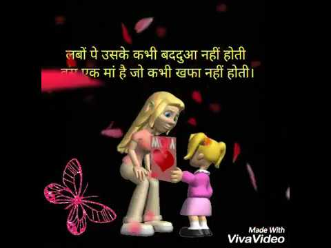 Kya Kabhi Ambar Se Bahubali 2 .30 Seconds Whatsapp Status ...|| Latest 2018
